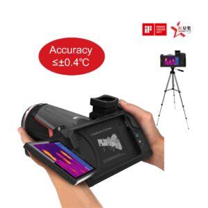 C400M Thermal Camera